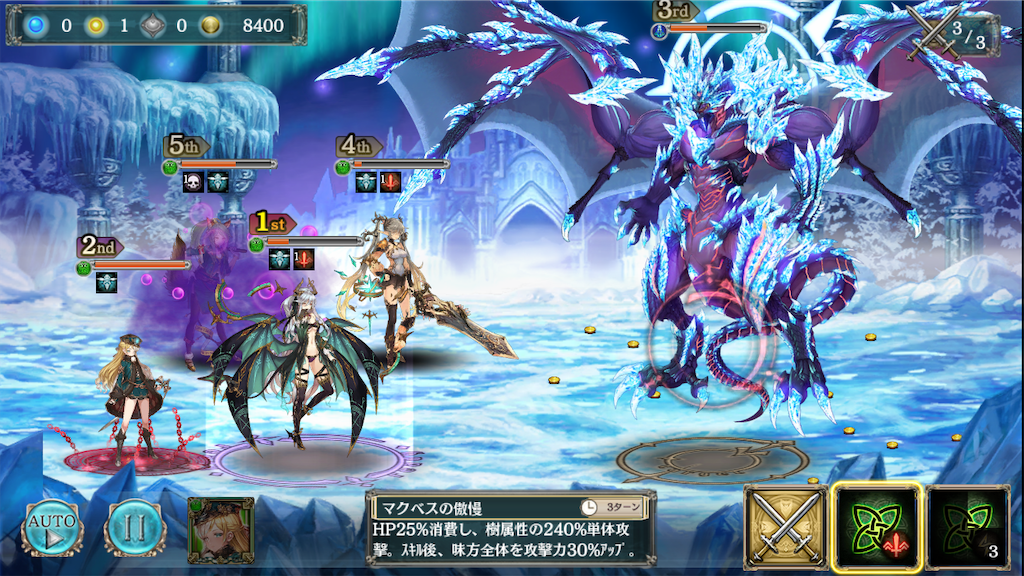 f:id:makuyo:20190303215722p:plain