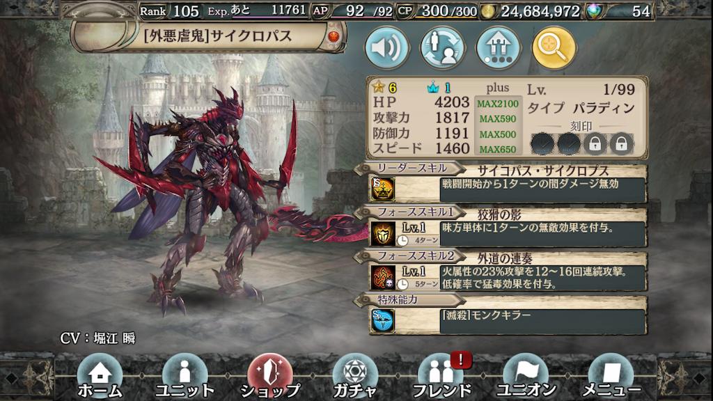 f:id:makuyo:20190309125711p:plain