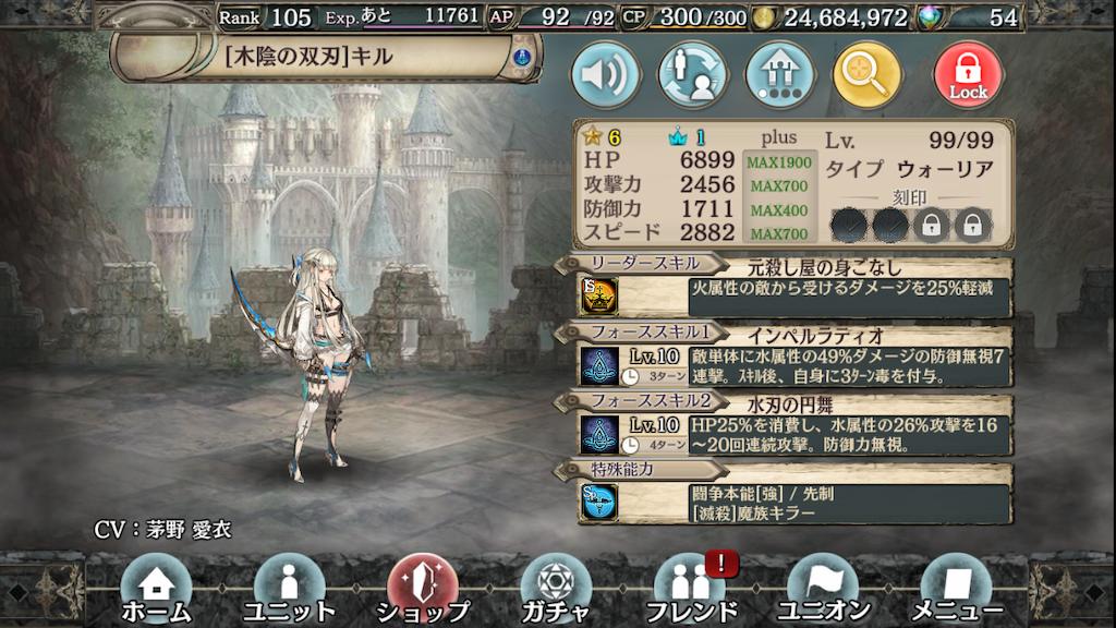 f:id:makuyo:20190309132723p:plain