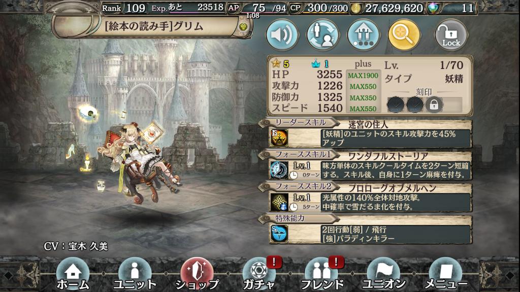 f:id:makuyo:20190321175026p:plain