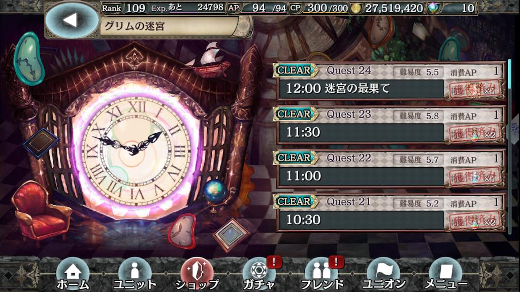 f:id:makuyo:20190321175049p:plain