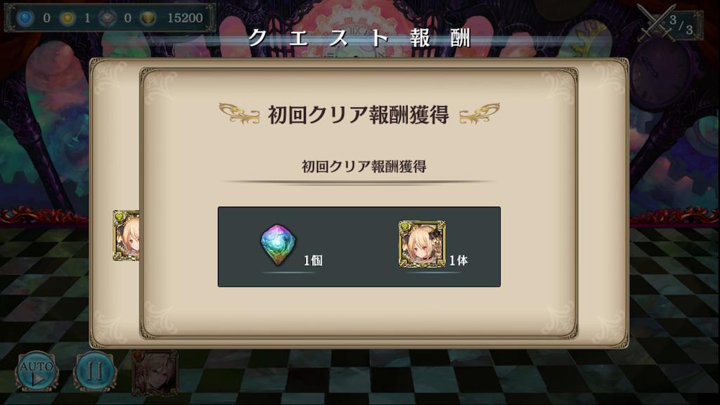 f:id:makuyo:20190321175121p:plain