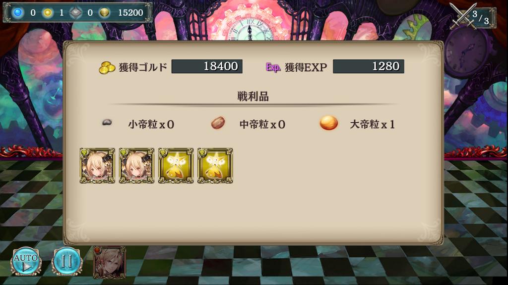 f:id:makuyo:20190321175135p:plain