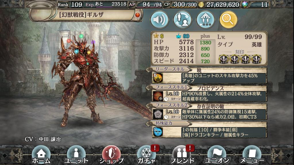 f:id:makuyo:20190321190243p:plain