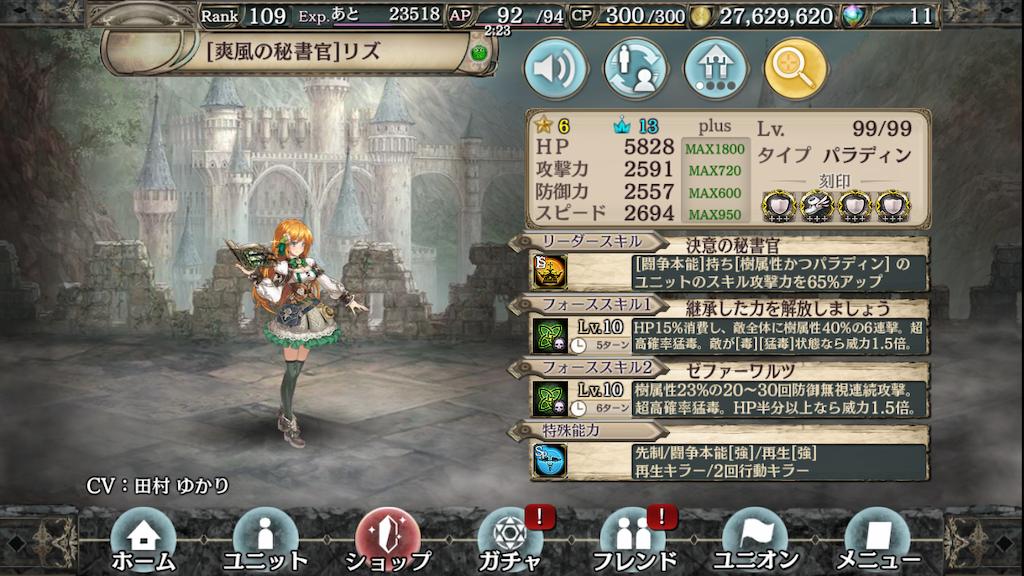 f:id:makuyo:20190321190250p:plain