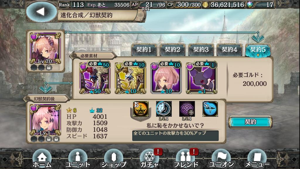 f:id:makuyo:20190512232325p:plain