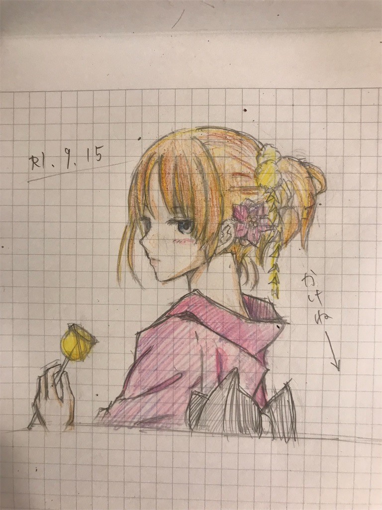 f:id:makuyo:20190916100126j:plain