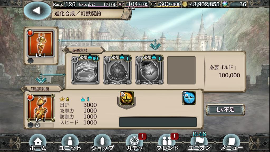 f:id:makuyo:20190923181441p:plain