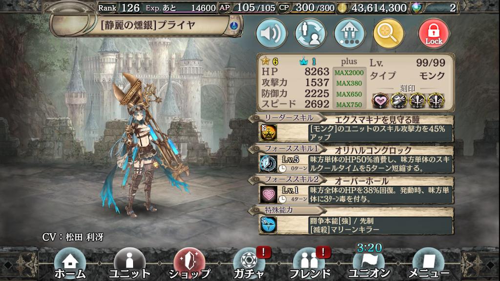 f:id:makuyo:20190925154250p:plain