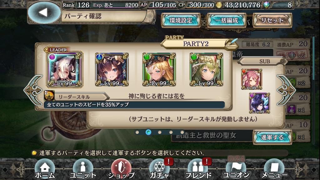 f:id:makuyo:20190926201627p:plain