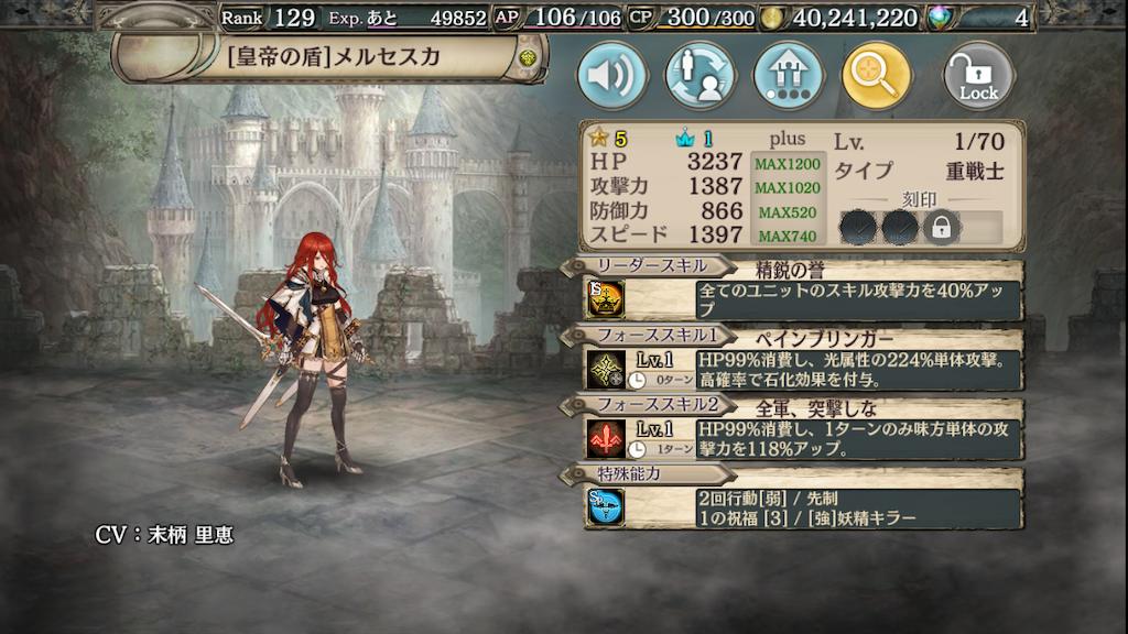 f:id:makuyo:20190930215113p:plain