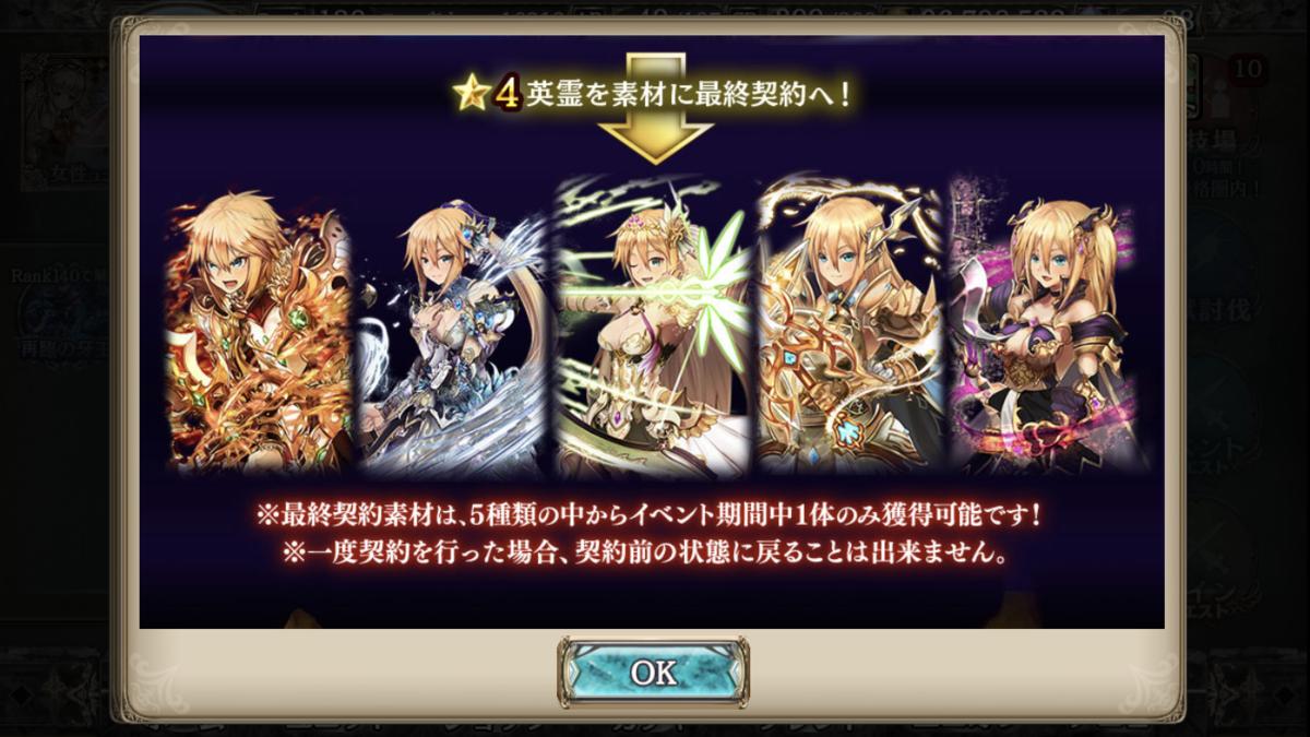 f:id:makuyo:20191006145503p:plain