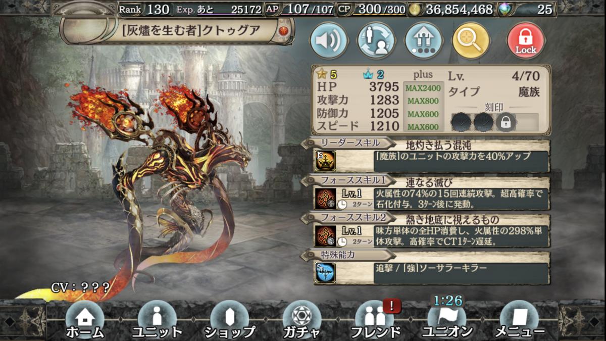 f:id:makuyo:20191006172704p:plain