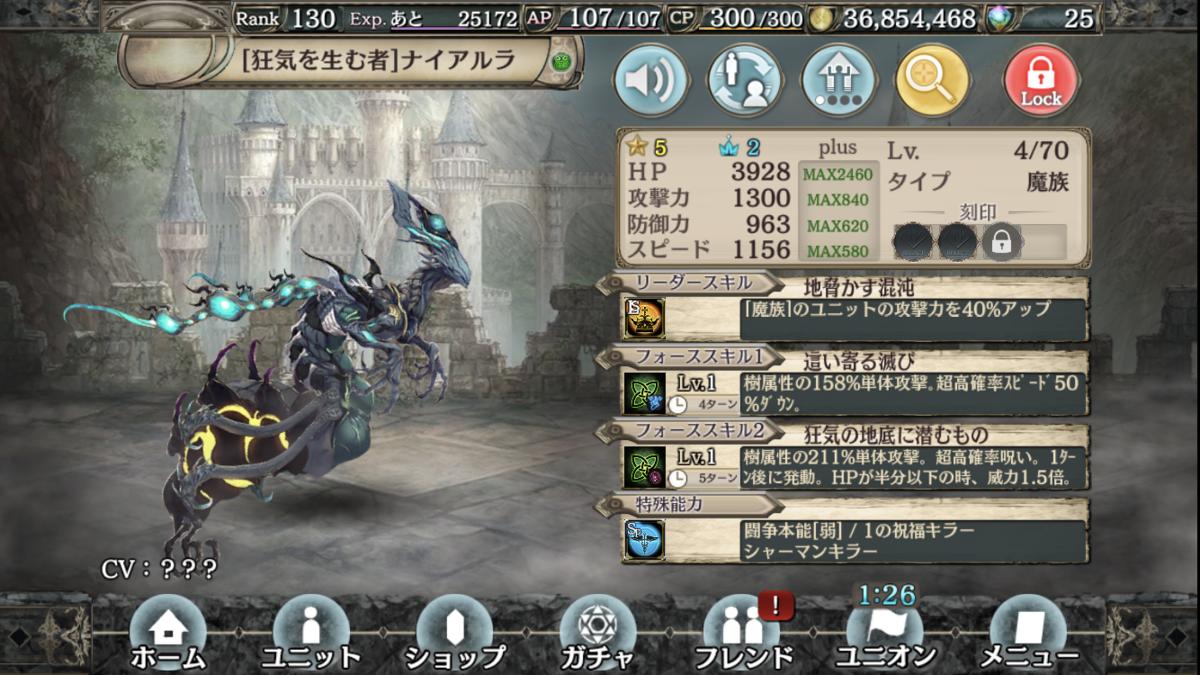 f:id:makuyo:20191006172716p:plain