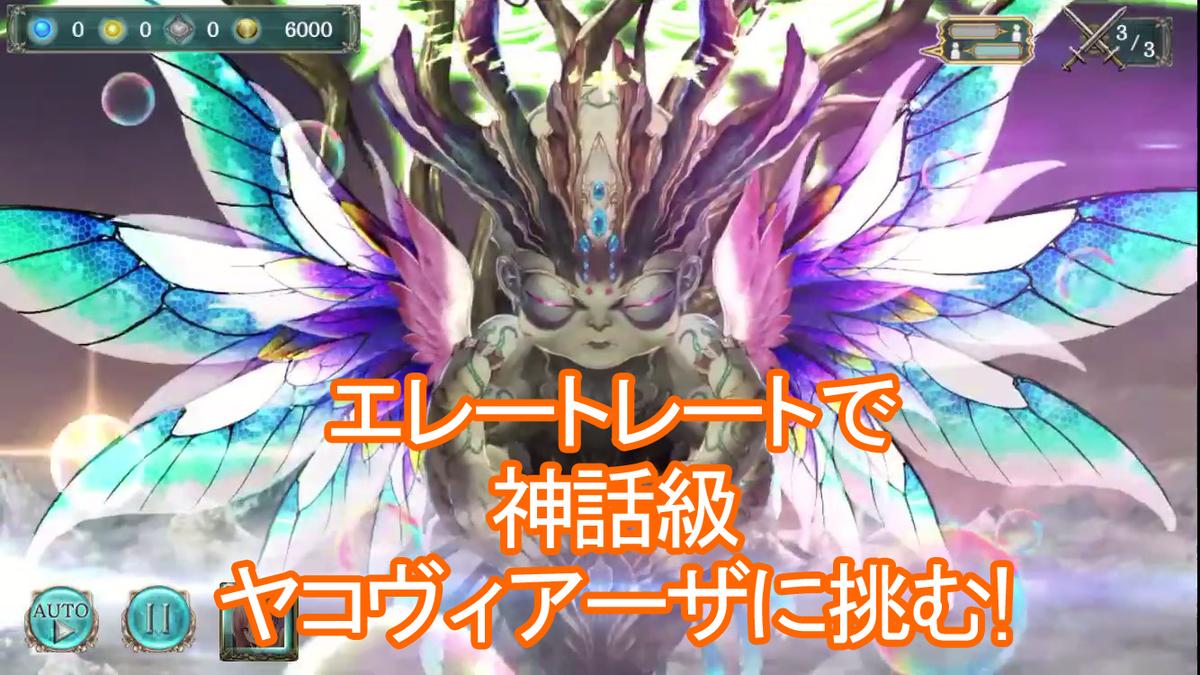 f:id:makuyo:20191012012449j:plain