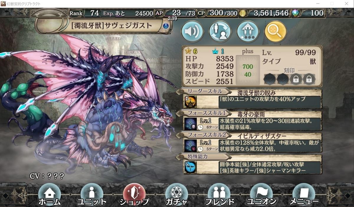 f:id:makuyo:20191020023648j:plain