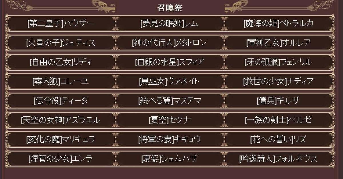 f:id:makuyo:20191023224121j:plain