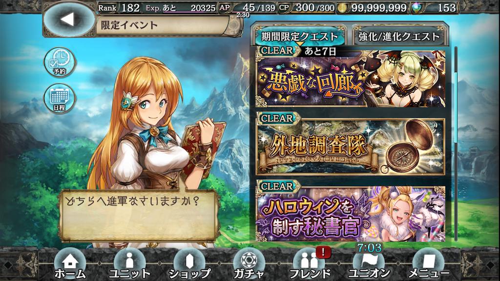 f:id:makuyo:20191024005653p:plain