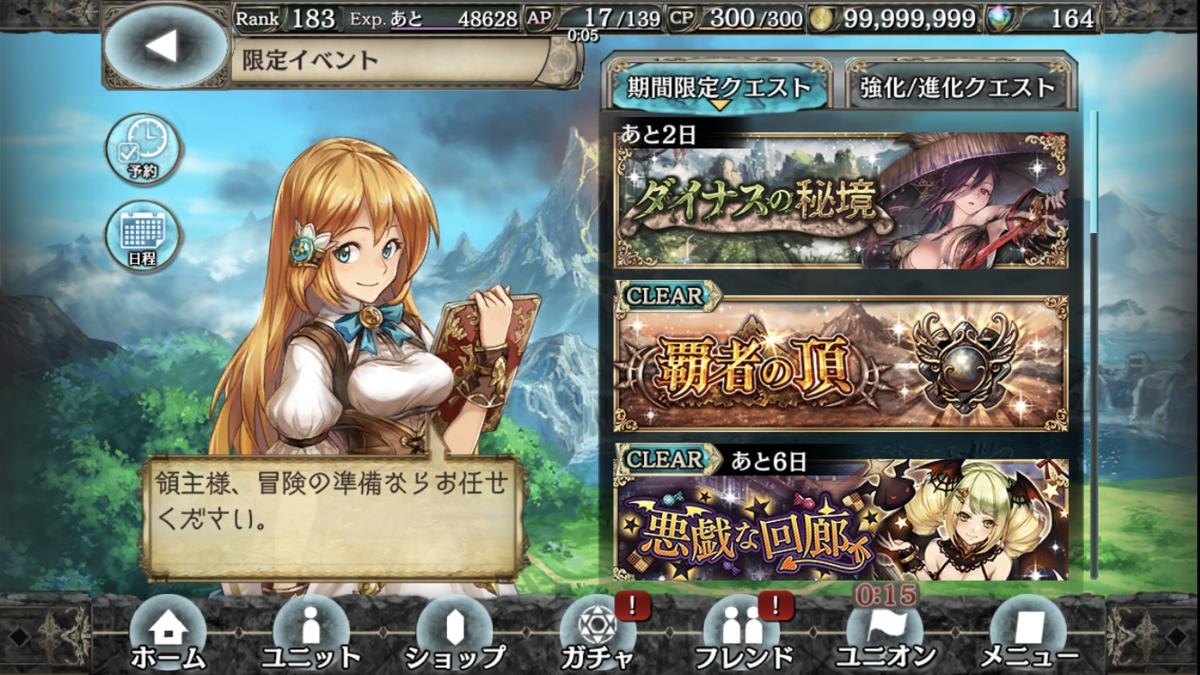 f:id:makuyo:20191025200519p:plain