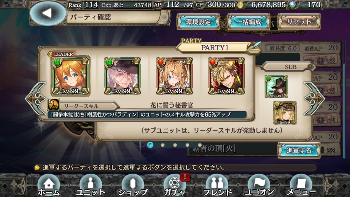 f:id:makuyo:20191026032507p:plain