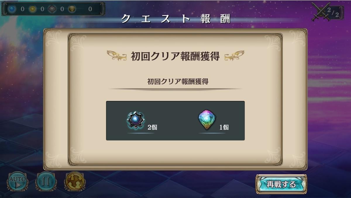 f:id:makuyo:20191026111149j:plain