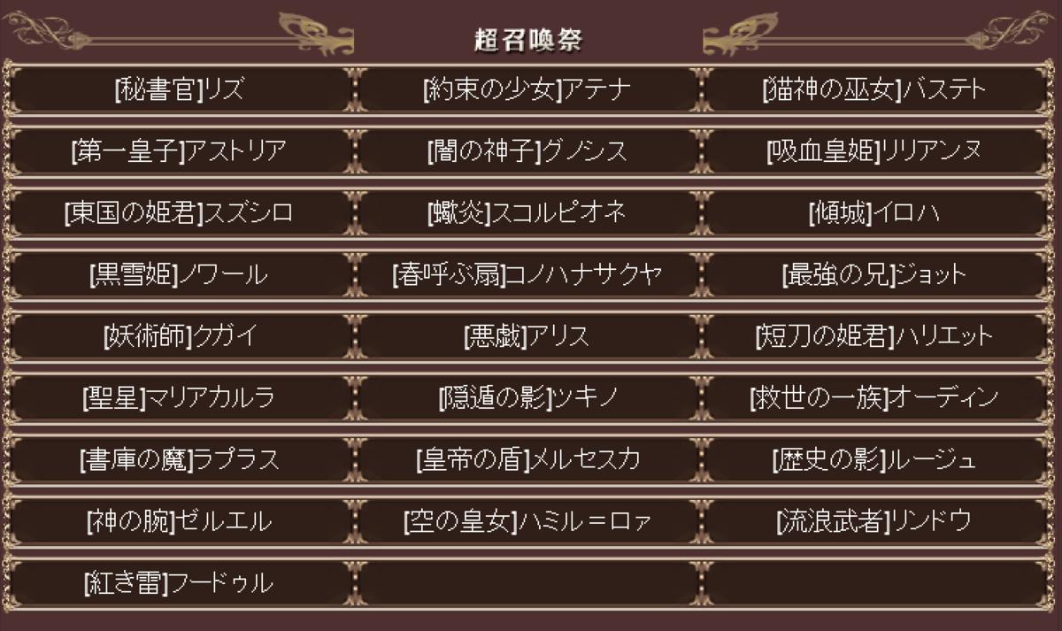 f:id:makuyo:20191026184250p:plain