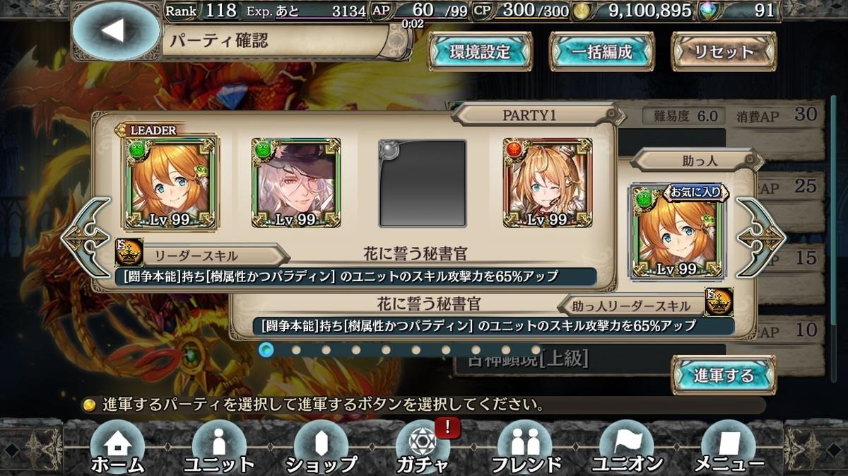 f:id:makuyo:20191102002923j:plain