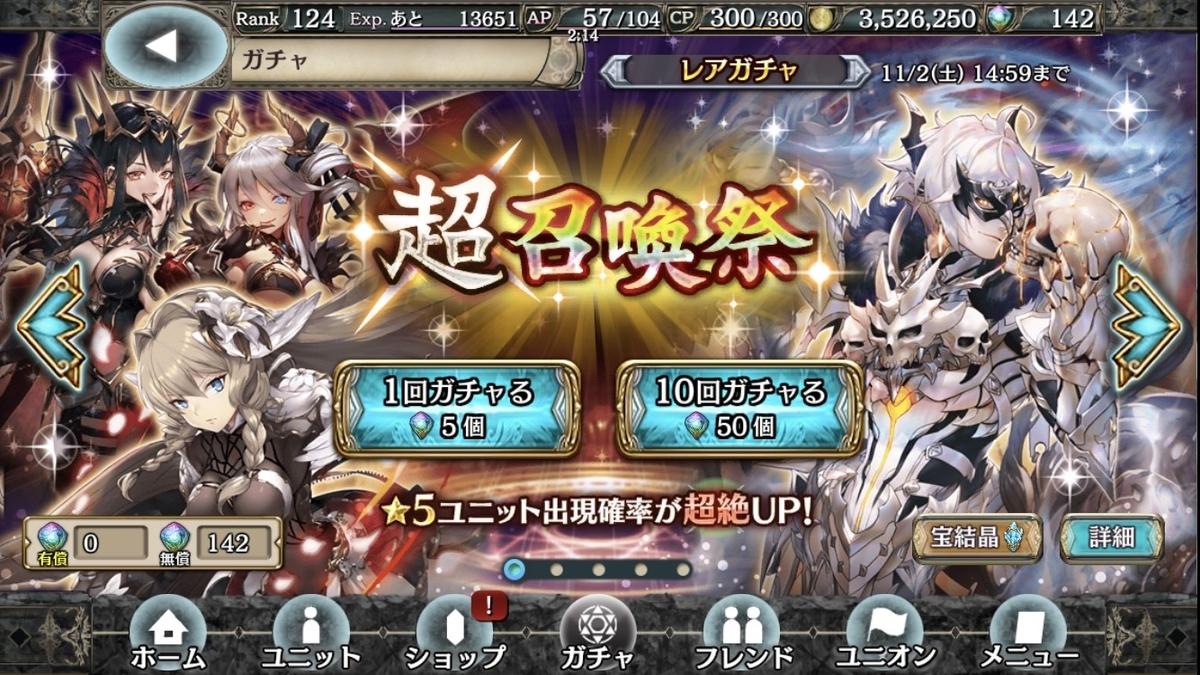 f:id:makuyo:20191102023551j:plain