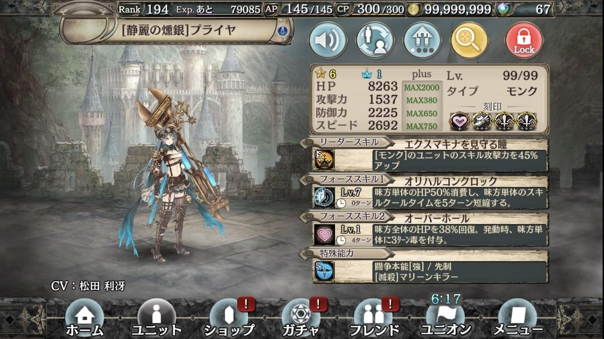 f:id:makuyo:20191106014352j:plain