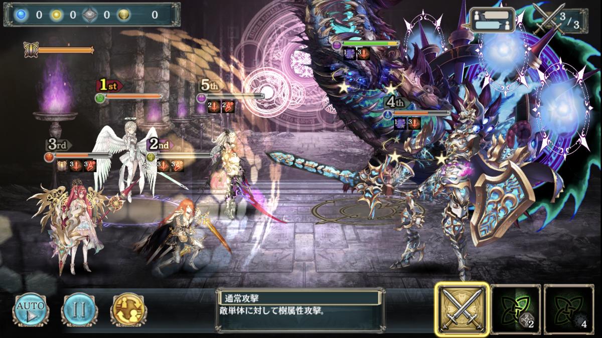 f:id:makuyo:20191106015636p:plain