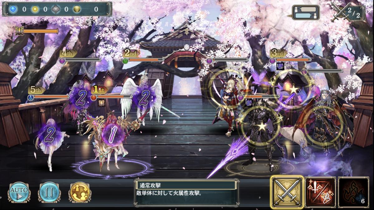 f:id:makuyo:20191106131547p:plain