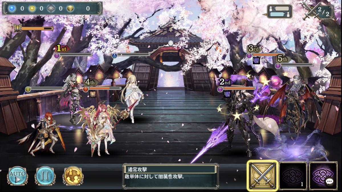 f:id:makuyo:20191106132258p:plain