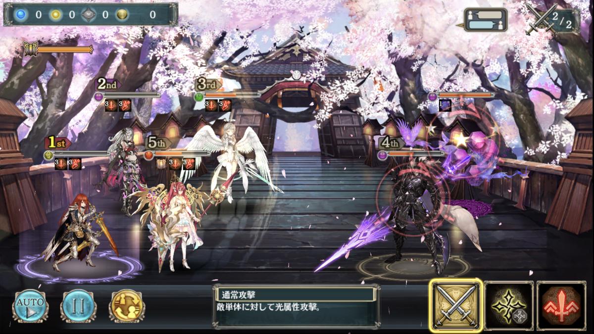 f:id:makuyo:20191106132723p:plain