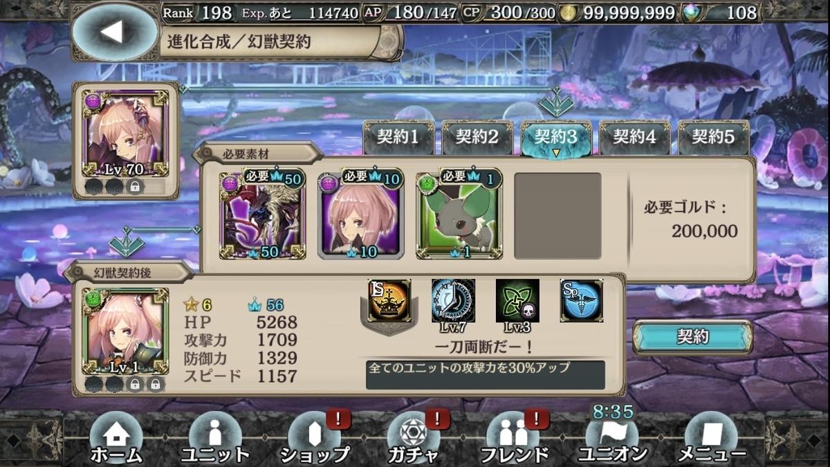 f:id:makuyo:20191109004135j:plain