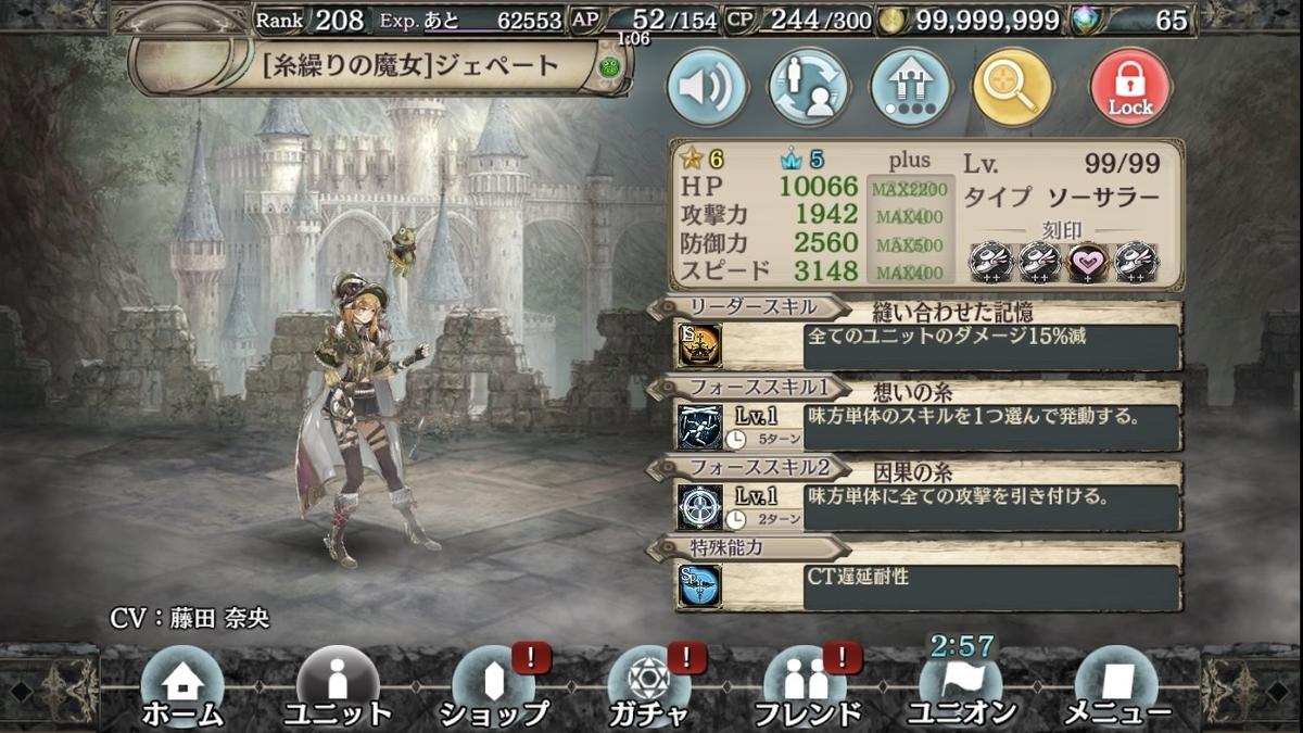 f:id:makuyo:20191117201426j:plain