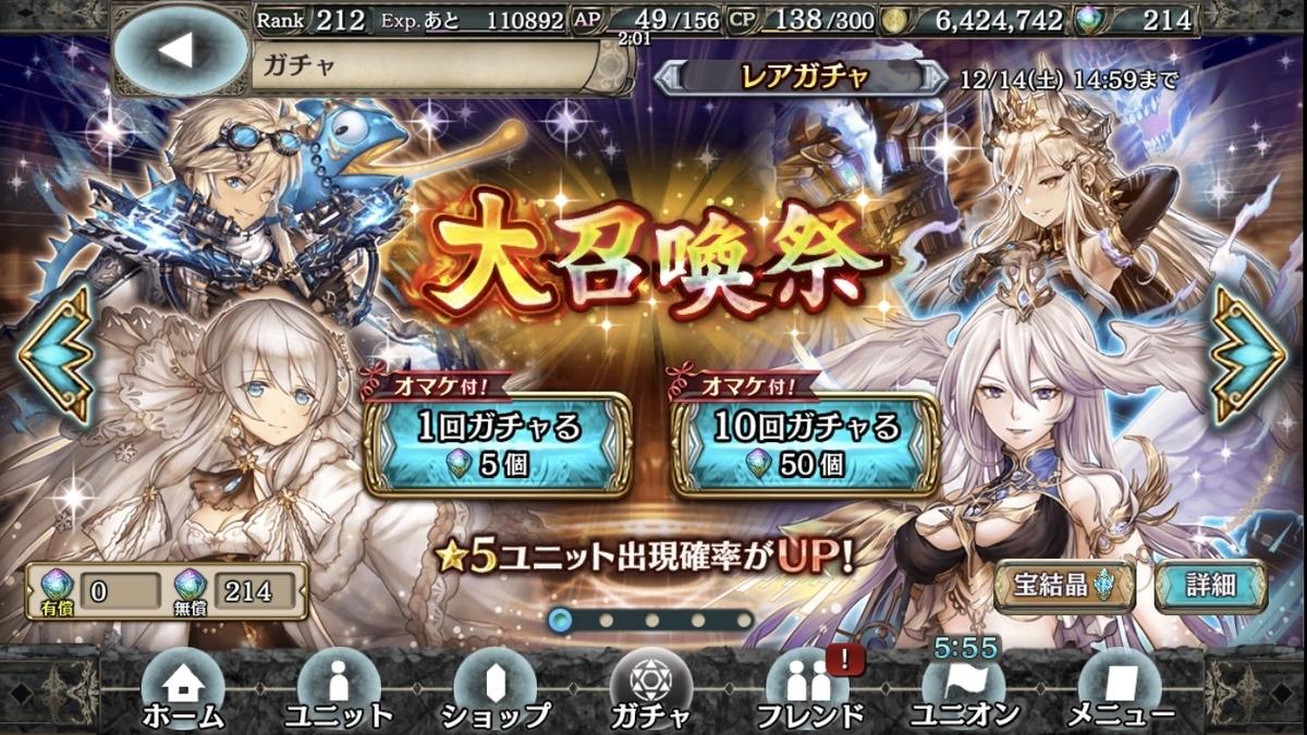 f:id:makuyo:20191213225316j:plain