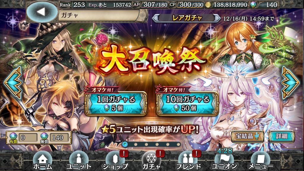 f:id:makuyo:20191215153910p:plain