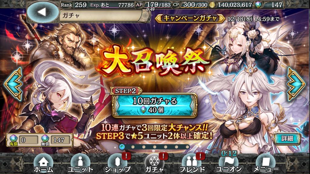 f:id:makuyo:20191216221913p:plain