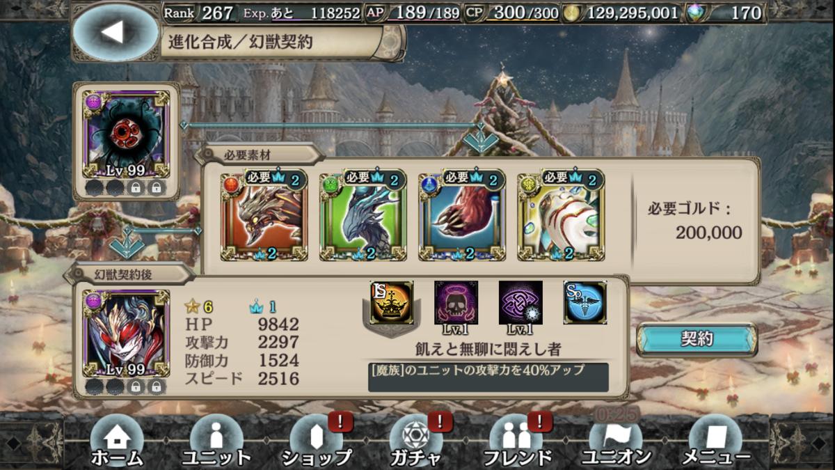 f:id:makuyo:20191222092211p:plain