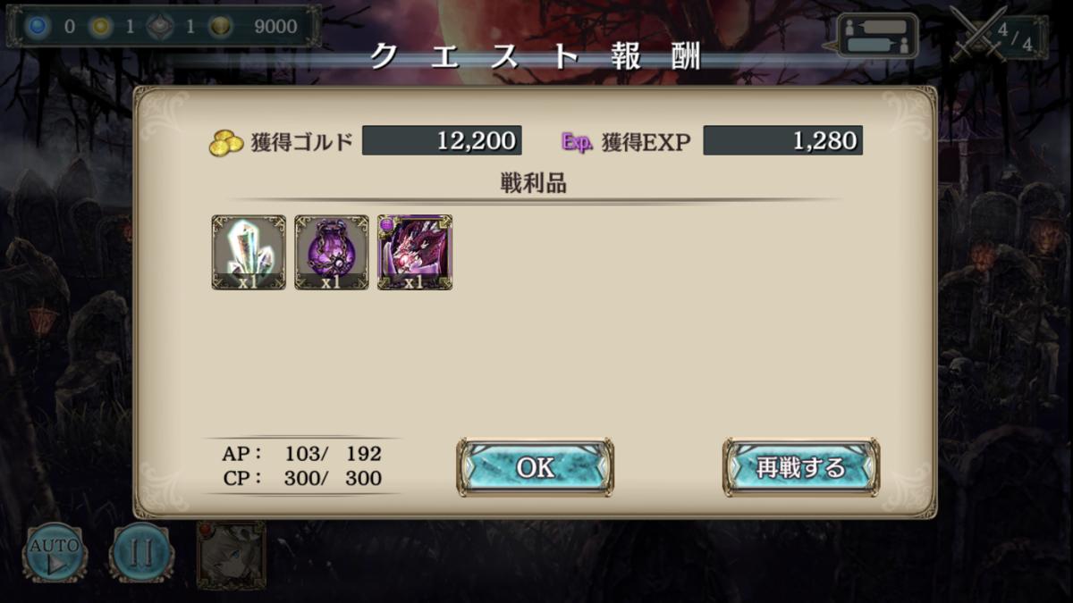 f:id:makuyo:20191228094904p:plain