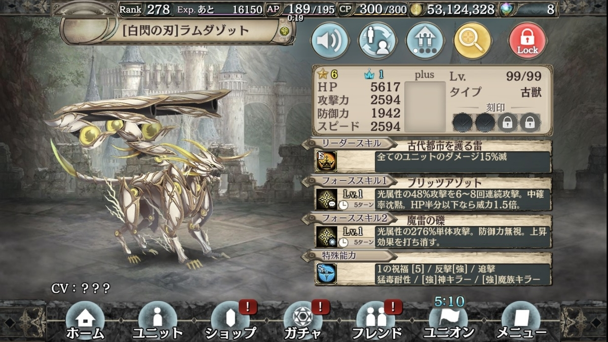 f:id:makuyo:20200104002829j:plain