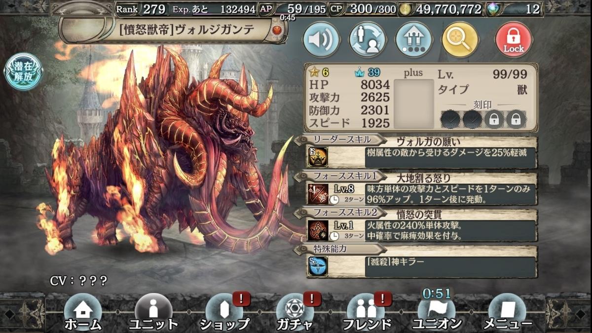 f:id:makuyo:20200104113213j:plain