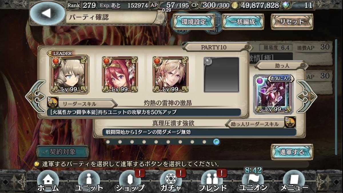 f:id:makuyo:20200104113232j:plain