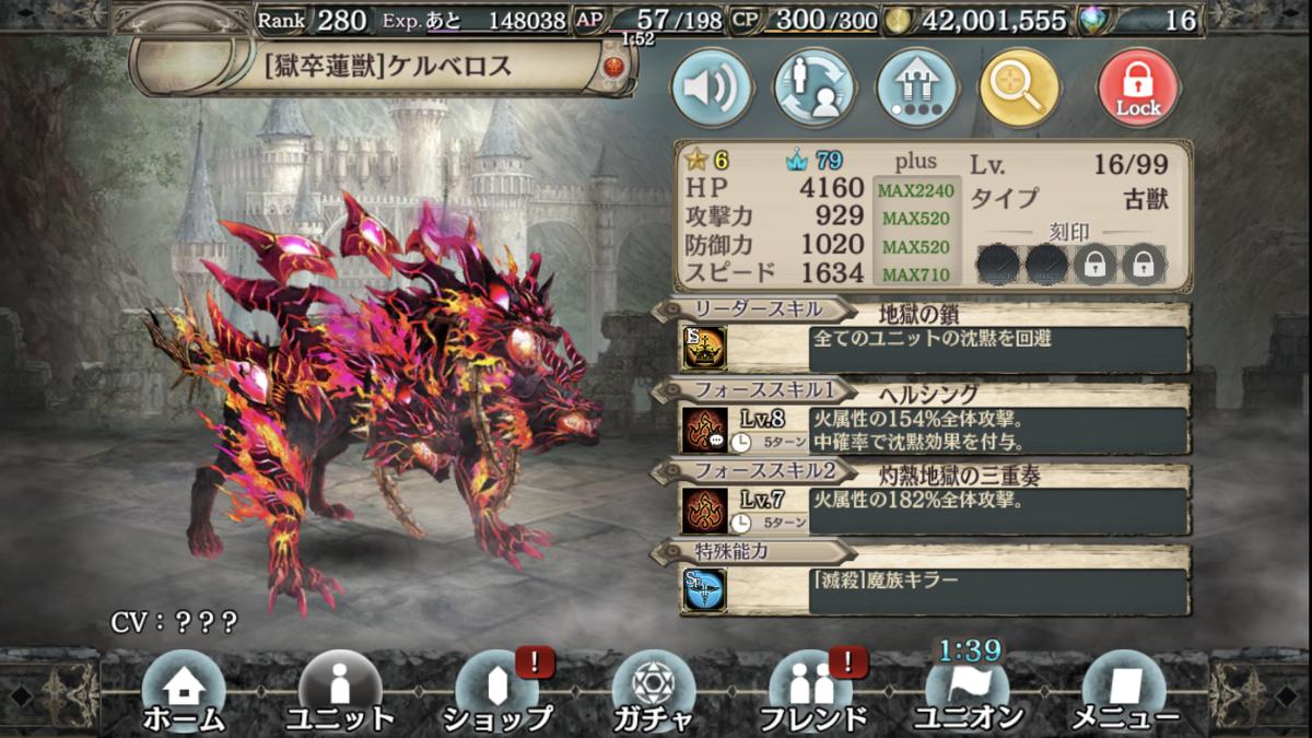 f:id:makuyo:20200105184431p:plain