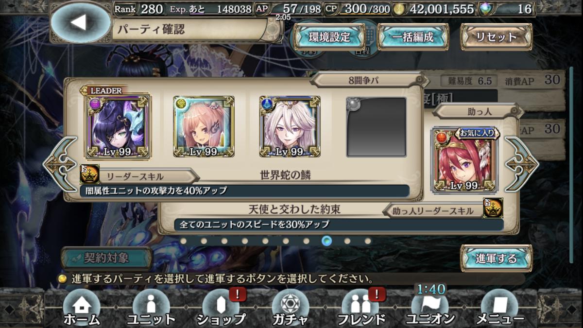 f:id:makuyo:20200105235619p:plain