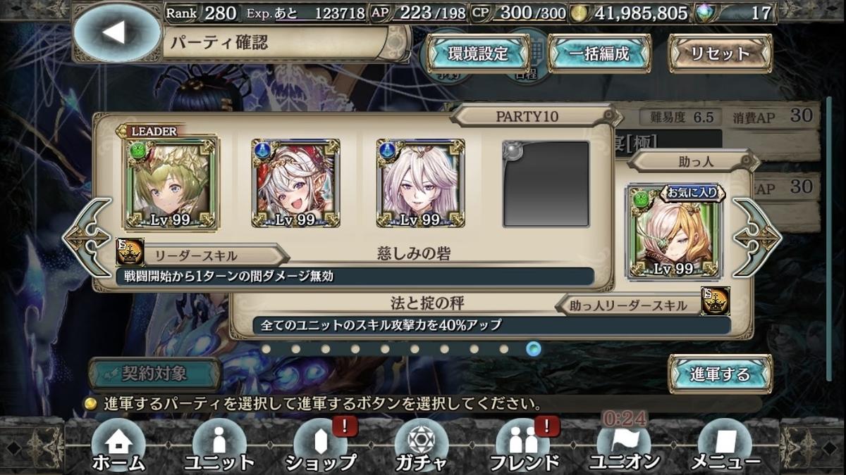 f:id:makuyo:20200106000723j:plain
