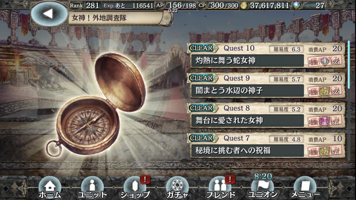 f:id:makuyo:20200111015547p:plain