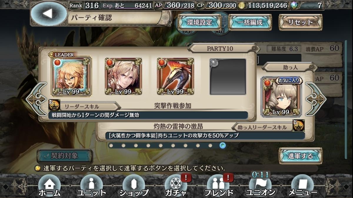 f:id:makuyo:20200116093224j:plain