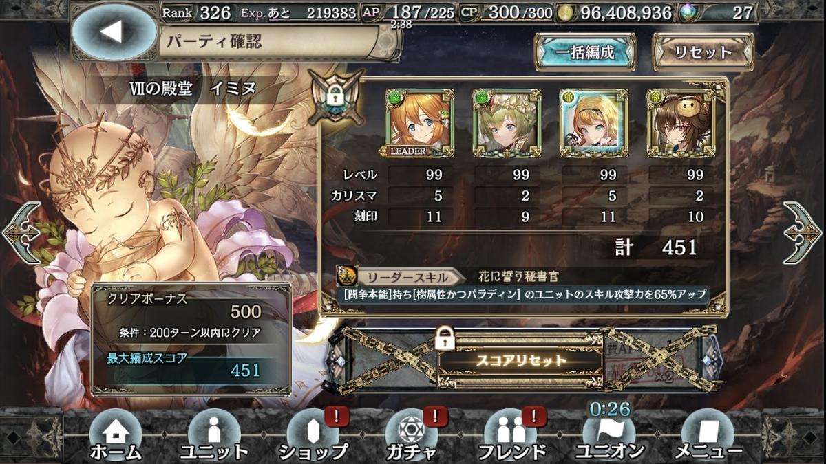 f:id:makuyo:20200118130107j:plain