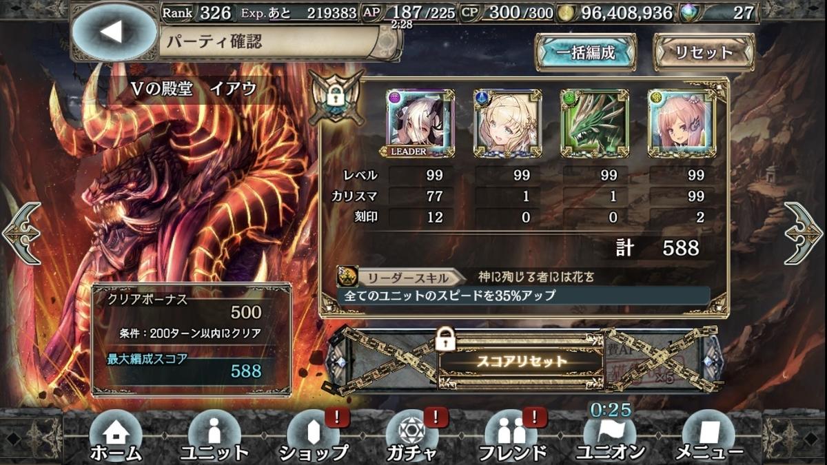 f:id:makuyo:20200118134001j:plain